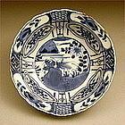 Japanese Ko Imari Sometsuke Kraak Design Bowl 18-19c