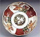 Pretty Ko Imari Bowl w/Kiri and Dragon design 19c