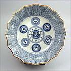 Fine Ko Imari Large Sometsuke Bowl 19c