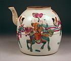 Beautiul Fine Chinese Famille Rose Porcelain Tea Pot