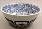 Very Unusual Ko Imari Sometsuke Bowl 19c