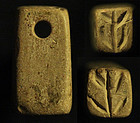 Ancient Western Asia biface stamp seal, 3rd. mill. BC