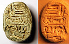 Egyptian scarab w the cartouche of Thutmose III!