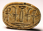 Exceptional Egypt scarab w series of blessings!