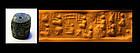 Important Mesopotamian Jemdet Nasr cylinder seal!