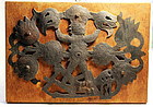 Medeval Islamic iron opwork fitting pre 15th. cent.!