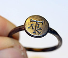 Byzantine silver seal ring w. monogram, c.6th. cent.AD