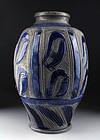 Rare German stoneware Westerwald pottery vase pre 1680