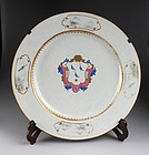 China export portuguese porcelain plate Cheng Lung!