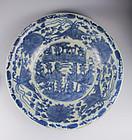 Rare large China Wanli, swatow porcelain dish, plate!