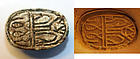 Egypt, Egyptian scarab, seal, amulet, 1750-1570 BC