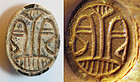 Interesting Egypt Scarab seal, 1750-1570 BC.