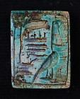 Rare Egypt Double Scaraboid seal, Thutmose III