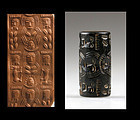 Huge Syrian Cylinder seal in black stone - a gem!
