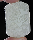 Excellent Chinese celadon jade plaque pendant!