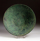 Highly attractive larger Bactrian bronze bowl, 2nd. millenioum BC