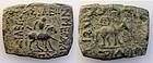 Large INDO-SKYTHIANS. Azes. Circa 58-12 BC. � bronze!