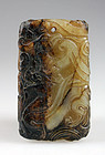 Early Chinese white jade carving pendant with dragon and phoenix!