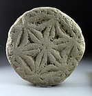 Ancient Holyland Samaritan, Jewish stone carving, 4th.-6th. century!