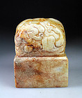Huge Chinese white Nephrite Dragon jade seal - c. 1200 grams