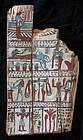 Rare Egyptian mummy casket sacrophagus lid, 1st. mill. BC
