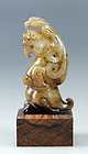 Rare large Chinese jade carving of Lion with Parrot!