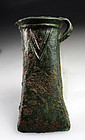 Mint condition European bronzeage bronze celt axe