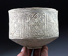 Choice Very Large Indus Valley Pottery Cup or bassin!