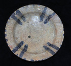 Superb untouched original ancient Islamic Nishapur Dish!