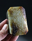 Delightful Old Chinese Jade box with decorated lid - gem!!