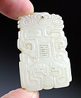 Fine style White jade nephrite Chinese jade carving plaque
