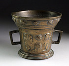 Rare large English bronze mortar, c. 1600 AD!
