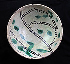 Choice Islamic pottery bowl - fine decoration, 10th.-11th. cent