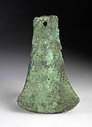 Pre columbian bronze tumi knife, Moche Peru, 300-600 AD