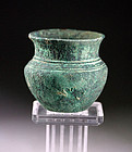 Choice Western Asian Achaemenid bronze jar 600-400 BC