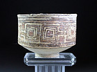 Fine Indus Valley / Bactria pottery jar, 3rd. millenium BC