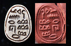 Fine Egyptian steatite scarab seal, New Kingdom