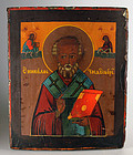 19th. century wooden russian icon with a fine portrait of St. Nicolas
