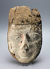 Fine Egyptian Wood Mummy Mask