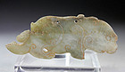 Chinese Shang-Western Zhou Dynasty large jade tiger pendant!