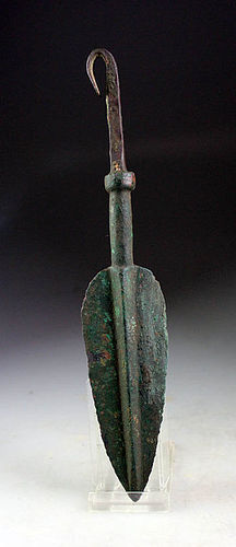 Rare and interesting ancient bronze javelin or spear, 2nd. mill. BC