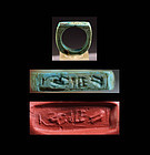High Quality rare Egyptian seal ring w Cartouche of Thutmose III