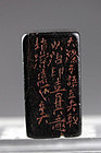Chinese antique stone stamp seal inscribed, Qing Dynasty!