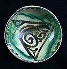 Rare glazed islamic pottery bowl, 10th-11th cent. AD