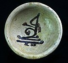 Choice glazed islamic pottery bowl, 10th-12th century AD