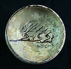 A choice & rare islamic pottery bowl, 10th-12th cent AD