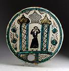 Rare Islamic Qajar glazed pottery tile with Mosque!