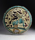 Rare Islamic Qajar glazed pottery tile with human headed Lion!