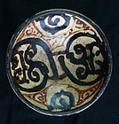 Rare glazed islamic pottery bowl with beautyful symmetric design