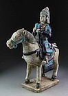Ming Dynasty blue glazed pottery horseman officer openwork mace!